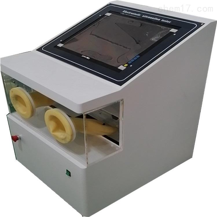 织物静电衰减性能测试仪特点