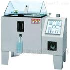 鹽霧試驗箱SD-60