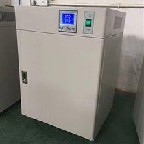 新疆电热恒温培养箱DRP-9052