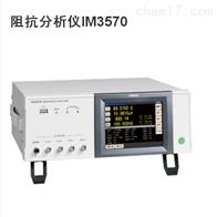 IM3570分析仪9261-10测试治具日本日置HIOKI