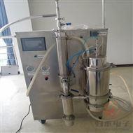 GY-ZKGZJ归永实验型果汁低温喷雾干燥机价格
