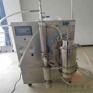 陶瓷浆料实验型低温喷雾干燥机价格GY-ZKGZJ