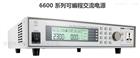 中國臺灣華儀Extech 6650可編程交流電源 電阻儀