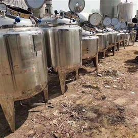 回收二手溶剂发酵罐