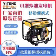 YT3800E报价价格