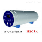HS05A在线式空气氡实时监测仪(包邮)