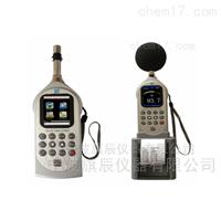旗辰仪器AWA6228+型多功能声级计