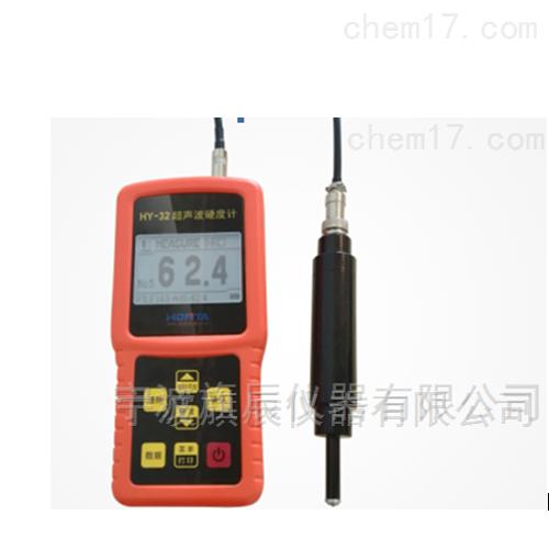 旗辰仪器便携式硬度计HY-32