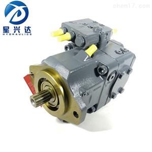 A11VO75DRG+A10VO45DFR变量油泵