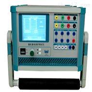 CDS56C微机继电保护测试仪