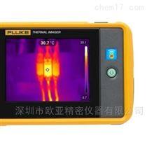 美国Fluke PTi120便携式口袋型热像仪