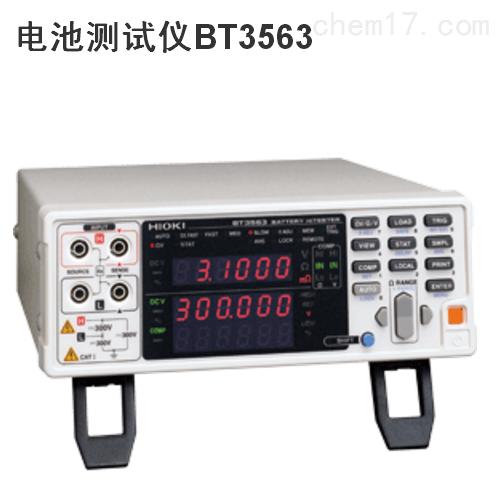 电池测试仪9770针型测试线日本日置HIOKI