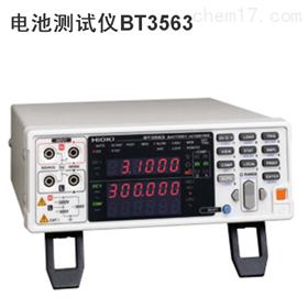 BT3563电池测试仪9770针型测试线日本日置HIOKI