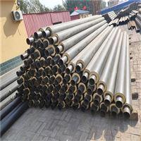 DN300/325聚氨酯直埋式防水保温管生产商
