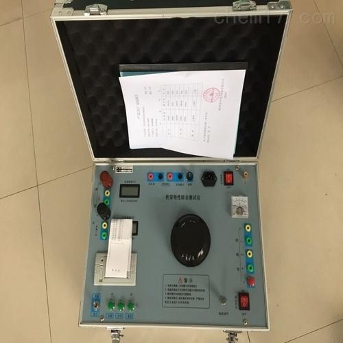 DS全自动互感器伏安特性测试仪生产商