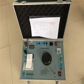 DS 互感器伏安特性测试仪报价