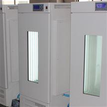 LHP-250HE智能人工气候箱