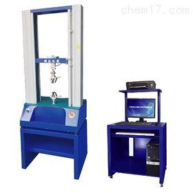 QJ211S-10KN锂电池模组焊缝焊接拉力试验机