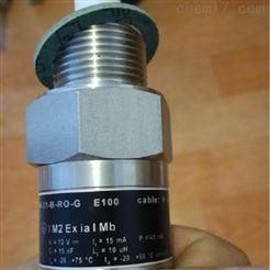 BNA德国KSR带磁性翻柱显示面板磁翻板液位计
