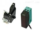 德国进口leuze传感器LV463.7/4T-150-M12