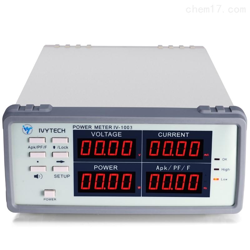 艾维泰科IVYTECH IV-1003 功率计