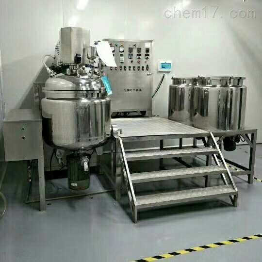 供应二手300升真空乳化机二手设备