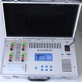 HY3320D三通道直流电阻测试仪