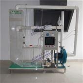 DYQ541Ⅱ数据采集冲击水浴除尘器,大气污染治理