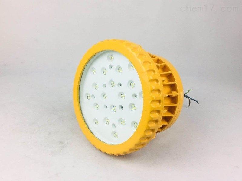 LND102-I LED/免维护防爆灯