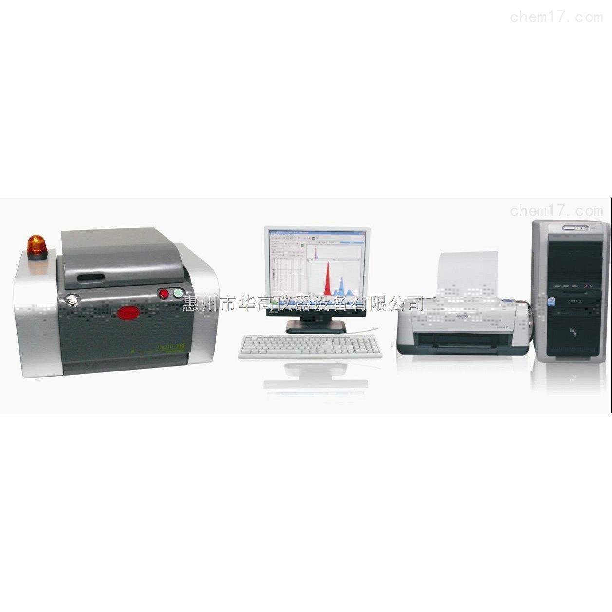 UX-220 RoHS检测仪X射线荧光光谱分析仪