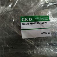 SCS2-FB-125B-100-GCKD空压气缸