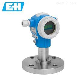 德国E+H压力变送器南京代理商PMP71系列