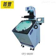 萬濠 落地式投影儀CPJ-6020V