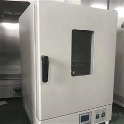 KHT300高温老化试验箱