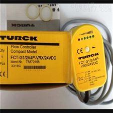 德国图尔克TURCK总线模块LT2250M-Q21