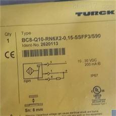 上海总经销TURCK流量开关图尔克传感器价格