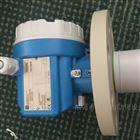 FMU30系列E+H超声波液位计中文手册