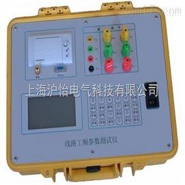 HY6450输电线路工频参数测试仪