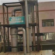 2吨MVR回收上海神农蒸发器一套
