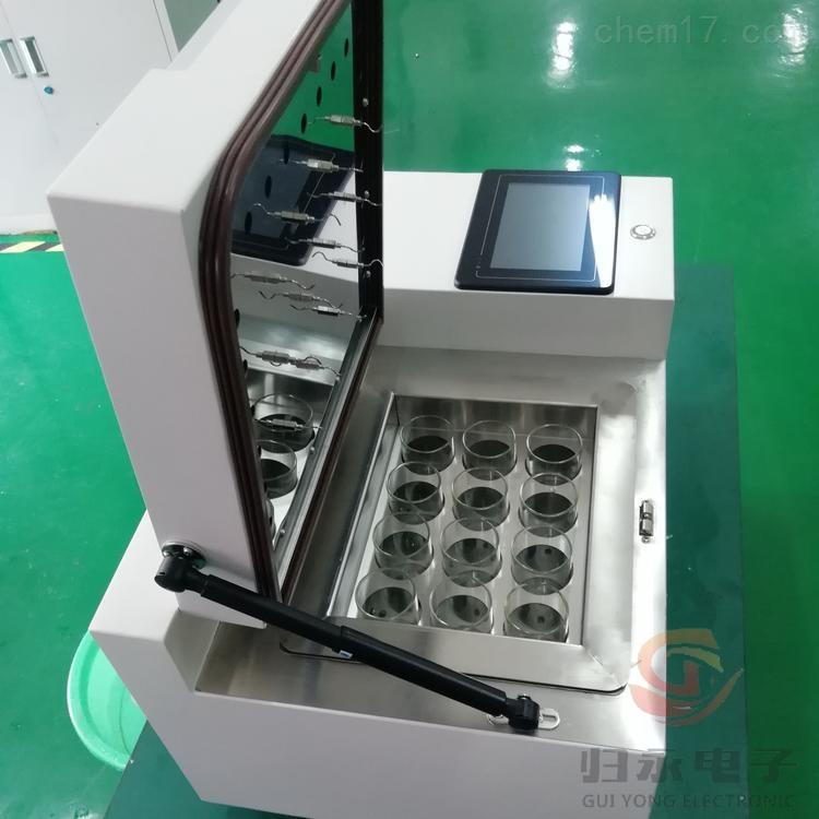 12联全自动氮吹浓缩定量仪厂家GY-ZDCY-12S