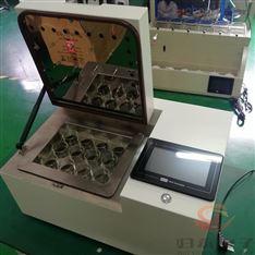 液晶触摸全自动氮气浓缩装置型号GY-ZDCY