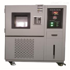BG-800高低温试验箱