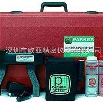 美国派克PARKER B310PDC手持式磁粉探伤仪
