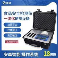 FT-G1800食品安全检测系统