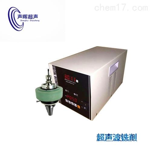 杭州超声波旋转铣削超声加工金属表面加工