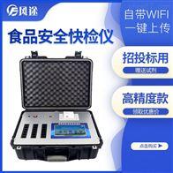 FT-G1800-1多参数食品安全快速检测仪