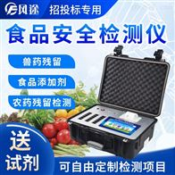 FT-G1800-1多功能食品安全快速筛检系统
