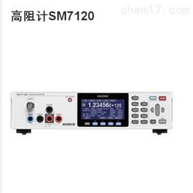 高阻计SM7120日本日置HIOKI高阻计SM7120