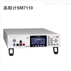 高阻计SM7110日本日置HIOKI SM7110高阻计