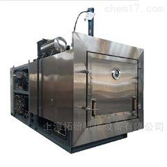 保健品真空冷冻干燥机